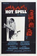 Hot Spell movie in Anthony Quinn filmography.