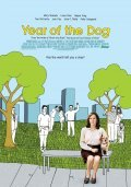 Year of the Dog movie in Mike White filmography.