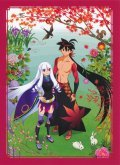 Katanagatari is the best movie in Yoshimasa Hosoya filmography.