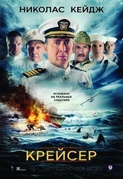 USS Indianapolis: Men of Courage movie in Tom Sizemore filmography.