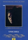Tryasina is the best movie in Vadim Spiridonov filmography.