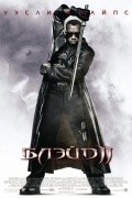 Blade II movie in Guillermo del Toro filmography.