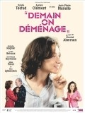 Demain on demenage movie in Jean-Pierre Marielle filmography.