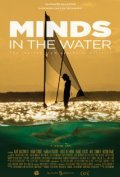 Minds in the Water movie in Hayden Panettiere filmography.