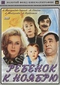 Rebenok k noyabryu movie in Larisa Udovichenko filmography.