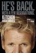 Kitchen Nightmares movie in Jay Hunter filmography.