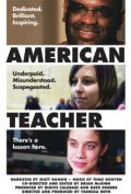 American Teacher movie in Matt Damon filmography.