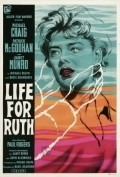 Life for Ruth is the best movie in Michael Bryant filmography.