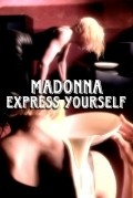 Express Yourself movie in David Fincher filmography.