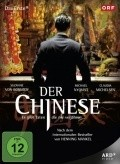Der Chinese movie in Michael Nyqvist filmography.