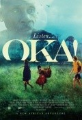 Oka Amerikee movie in Isaach De Bankole filmography.