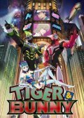 Tiger & Bunny movie in Hirata Hiroaki filmography.