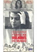 Todas as Mulheres do Mundo is the best movie in Flavio Migliaccio filmography.