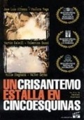 Un crisantemo estalla en cinco esquinas movie in Rolly Serrano filmography.