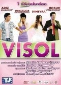 Visol is the best movie in Murad Radzhabov filmography.