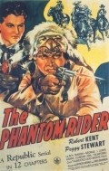 The Phantom Rider movie in Kenne Duncan filmography.