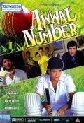 Awwal Number movie in Dev Anand filmography.