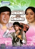 Anand Aur Anand movie in Dev Anand filmography.