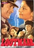 Lootmaar movie in Dev Anand filmography.