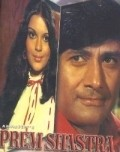 Prem Shastra movie in Dev Anand filmography.