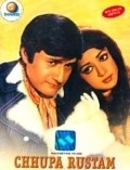 Chhupa Rustam movie in Dev Anand filmography.