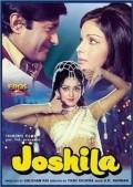 Joshila movie in Dev Anand filmography.