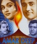 Amar Deep movie in Dev Anand filmography.
