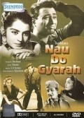 Nau Do Gyarah movie in Dev Anand filmography.