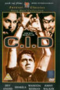 C.I.D. is the best movie in Dev Anand filmography.