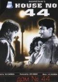 House No. 44 movie in Dev Anand filmography.