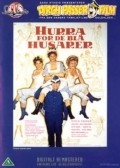 Hurra for de bla husarer movie in Ghita Norby filmography.