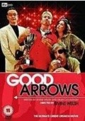 Good Arrows is the best movie in Keti Brend filmography.