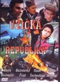 Uzicka Republika is the best movie in Aljosa Vuckovic filmography.