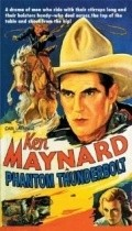 Lightning Strikes West movie in Ken Maynard filmography.