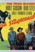 Sonora Stagecoach movie in Glenn Strange filmography.