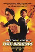 Shuang long hui movie in Jackie Chan filmography.