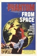 Phantom from Space is the best movie in Jim Bannon filmography.
