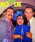 Roque Santeiro is the best movie in Othon Bastos filmography.