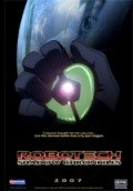 Robotech: The Shadow Chronicles is the best movie in Tony Oliver filmography.