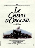 Le cheval d'orgueil movie in Claude Chabrol filmography.