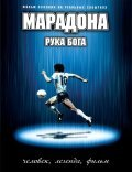 Maradona, la mano di Dio is the best movie in Rolly Serrano filmography.