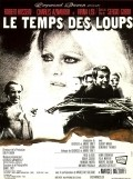 Le temps des loups movie in Charles Aznavour filmography.