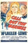 Call Out the Marines movie in George Cleveland filmography.