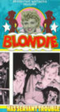 Blondie Has Servant Trouble movie in Jonathan Hale filmography.