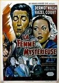 A Woman of Mystery movie in Michael Caine filmography.