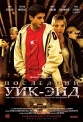 Posledniy uik-end movie in Gosha Kutsenko filmography.