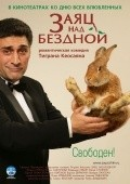 Zayats nad bezdnoy is the best movie in Yuri Stoyanov filmography.