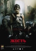Jest is the best movie in Gosha Kutsenko filmography.