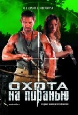 Ohota na piranyu movie in Viktoriya Isakova filmography.