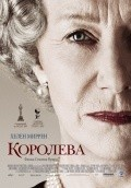 The Queen movie in Stephen Frears filmography.